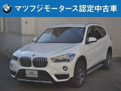 BMW X1xDrive 18d xライン 4WD ワンオーナー