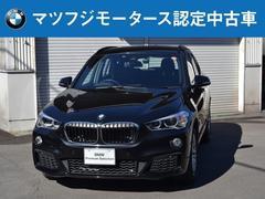 BMW X1sDrive 18i Mスポーツ 元デモカー