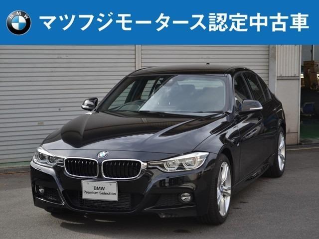 BMW 318i Mスポーツ 元デモカー