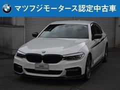 BMW523d Mスポーツ ディーゼルターボ Mパフォーマンス使用