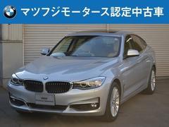 BMW328iグランツーリスモ ラグジュアリー サンルーフ付き