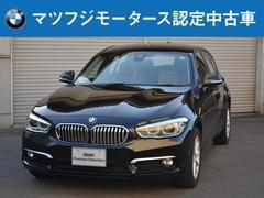 BMW118i スタイル バックカメラ付き