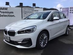 BMW218dアクティブツアラー ラグジュアリー 元デモカー