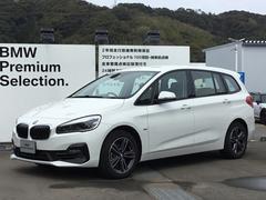 BMW218iグランツアラー スポーツ DCT 元試乗車