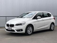 BMW218d xDriveアクティブツアラーラグジュアリ 4WD