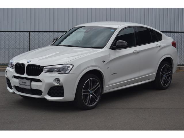 BMW xDrive 28i Mスポーツ Mパホーマンスパーツ付