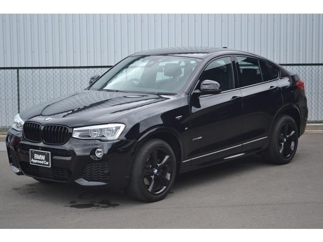 BMW ブラックアウト 4WD310台限定車