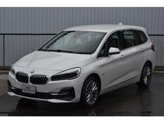 BMW218dグランツアラー ラグジュアリー 元デモカー
