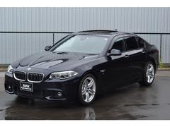 BMW535i Mスポーツ 限定車インスタイル