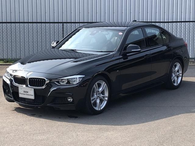 「BMW」「3シリーズ」「セダン」「長崎県」の中古車
