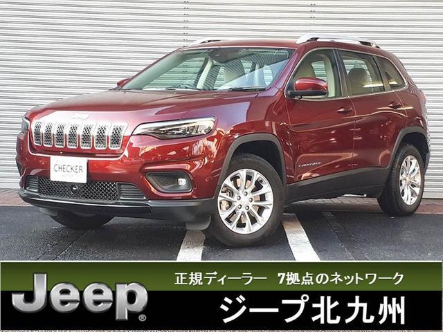 クライスラー・ジープ ロンジチュード  デモカ- ナビTV LED レーンセンス