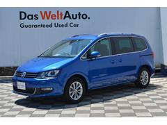 VW シャランTSI コンフォートライン 電動スライドドア 認定中古車