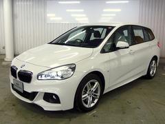 BMW218dグランツアラー Mスポーツ ACC HUDAトランク