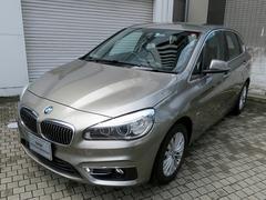 BMW218d xDriveアクティブツアラーラグジュアリ 黒革