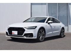 A7スポーツバック55TFSIクワトロ 1stエディション アシスタンスPKG B&Oサウンドシステム HDマトリクスLEDヘッドライト ドライビングPKG パワークロージングドア 21AW 認定中古車