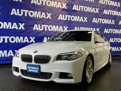 BMW523dブルーパフォーマンスエクスクルーシブスポーツ
