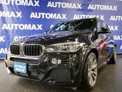 BMW X5xDrive 35d Mスポーツ