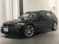 BMW320iツーリング Mスポーツパッケージ 直噴 サンルーフ