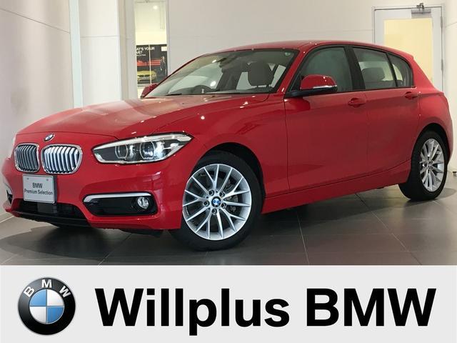 BMW 118i ファッショニスタ 限定車 後期型 ワンオーナ 禁煙