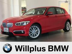 BMW118i ファッショニスタ 限定車 後期型 ワンオーナ 禁煙