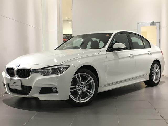 BMW 318i Mスポーツ デモカー 新型ナビ バックカメラ