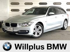 BMW320dツーリング スポーツ ワンオーナー 禁煙 TV付き