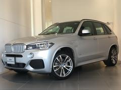 BMW X5xDrive 40e Mスポーツ デモカー 禁煙 セレクトP