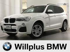 BMW X3xDrive 20i Mスポーツ ワンオナ 禁煙 ACC
