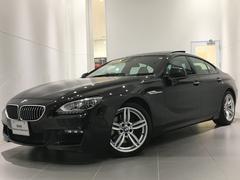BMW640iグランクーペ Mスポーツパッケージ ワンオナ 禁煙