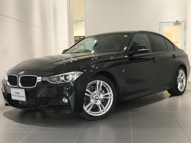 BMW 320d Mスポーツ 衝突軽減ブレーキ 追従型クルコン