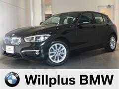 BMW118i スタイル デモカー ナビ バックカメラ 衝突軽減B