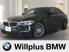 BMW523d Mスポーツ ハイラインパッケージ ワンオーナ 禁煙