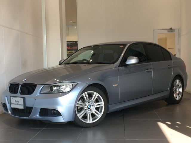 BMW 320i Mスポーツパッケージ 後期型 直噴EG 純正ナビ