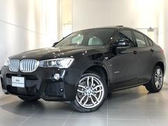BMW X4xDrive 28i Mスポーツ 電動本革シート クルコン