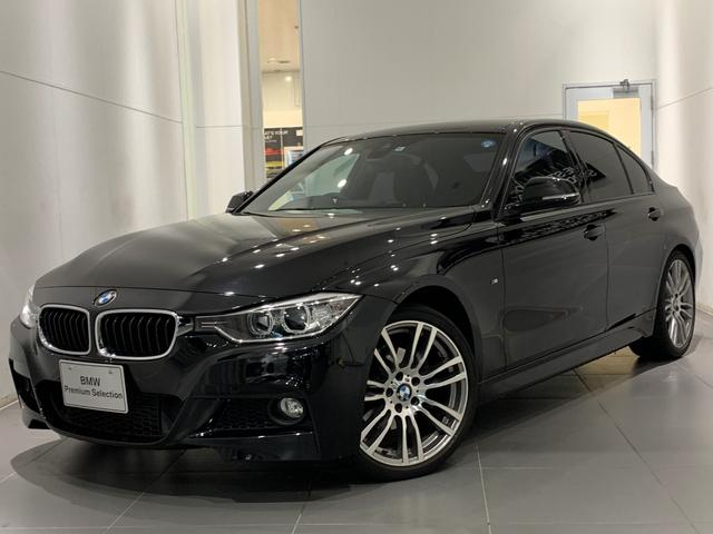 BMW 320d Mスポーツ ワンオーナー 禁煙 19インチ