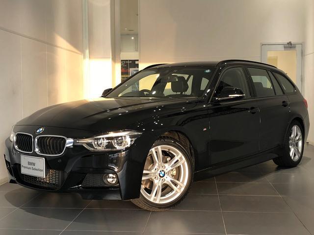 BMW 318iツーリング Mスポーツ レザー シートヒーター
