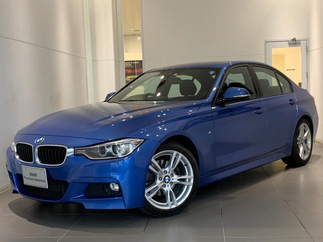 BMW 320i Mスポーツ ワンオーナー 禁煙 衝突軽減B