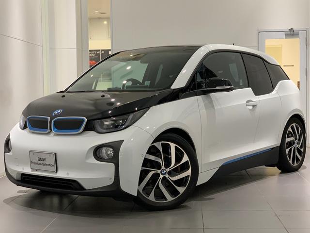 BMW レンジ・エクステンダー装備車 ワンオーナー 禁煙 レザー