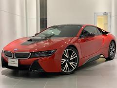 BMW i8セレブレーションエディション プロトニックレッド