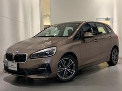 BMW218iアクティブツアラー スポーツ デモカー 後期型