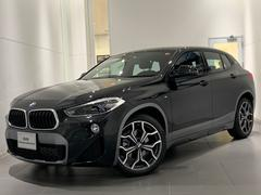 BMW X2sDrive 18i MスポーツX 弊社社有車 セーフティP