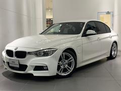 BMW330e Mスポーツアイパフォーマンス ワンオーナー 禁煙