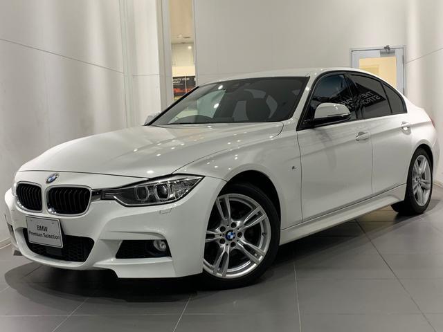 BMW 320i Mスポーツ ACC ヘッドアップディスプレイ