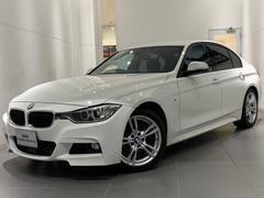 BMW320i Mスポーツ ACC ヘッドアップディスプレイ