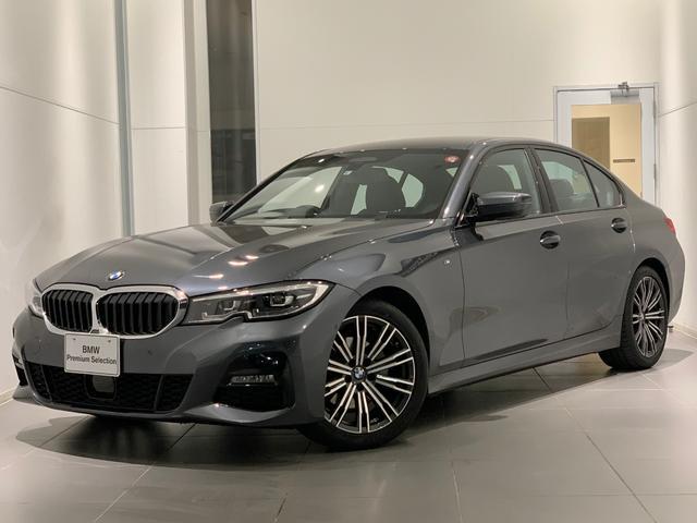 BMW 320i Mスポーツ 当社デモカー 禁煙車 コンフォートP