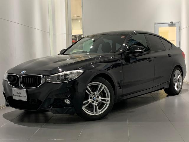 BMW 320iグランツーリスモ Mスポーツ ナビ 衝突軽減B