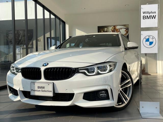 BMW 4シリーズ 420iグランクーペ Mスポーツ 後期LCIモデル ファストトラック ACC 19AW 衝突被害ブレーキ スマートキー バックカメラ ブラックキドニー LED