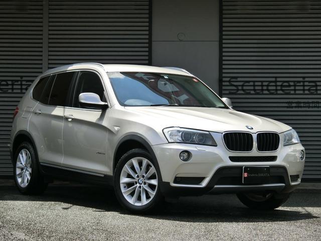 BMW xDrive 20d ブルーパフォーマンス ワンオーナー車