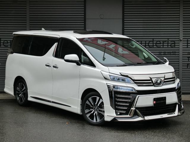 トヨタ 2.5Z Gエディション 純正10型ナビTV デジタルミラー