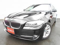 BMW523dブルーパフォーマンス ツーリング